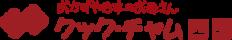 クック・チャム四国:ロゴ画像