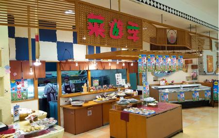 店舗画像:菜遊季今治店