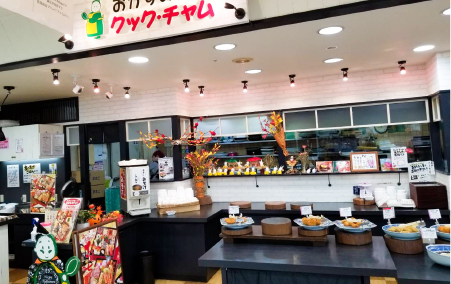 店舗画像:伊予店