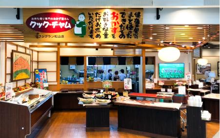 店舗画像:フジグラン松山店