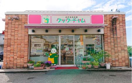 店舗画像:三島店