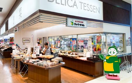 店舗画像:イオン広島祇園店