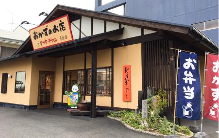 店舗画像:屋島店