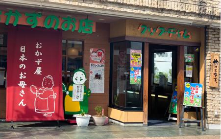 店舗画像:古川橋店